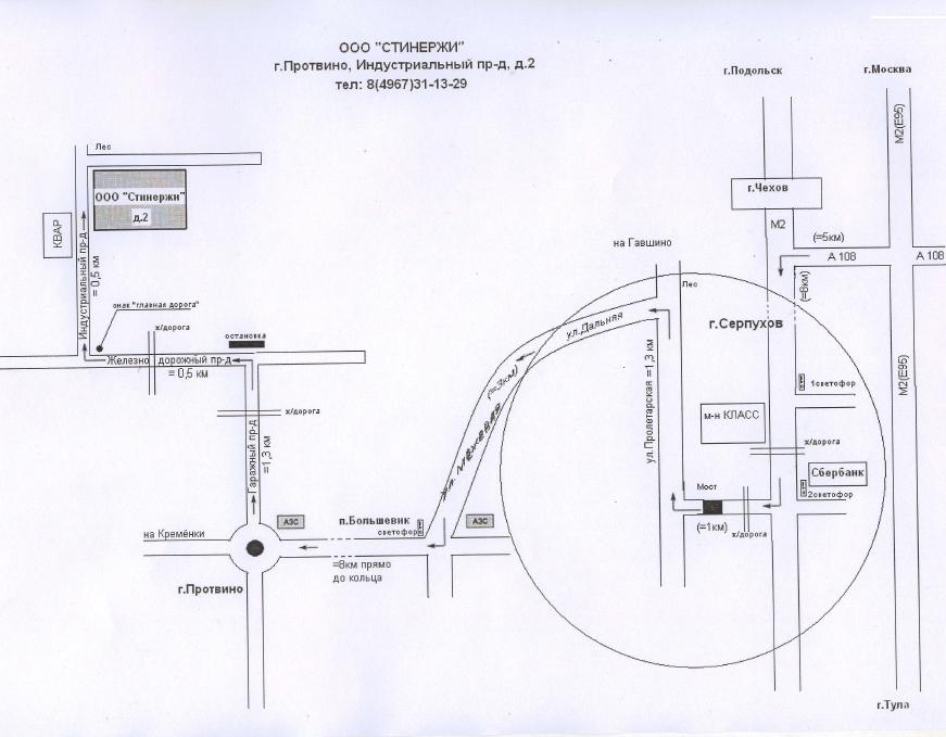 Схема проезда из серпухова в подольск